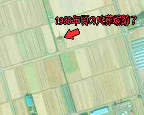 1983年ごろの韮山臨時火葬場?.jpg