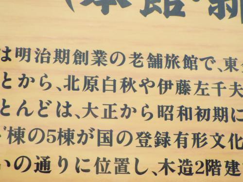 DSCF2707.jpg