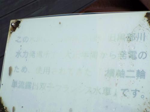 DSCF4906.jpg