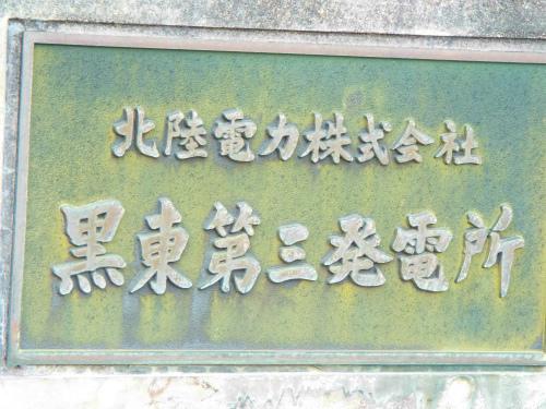 DSCF4939.jpg