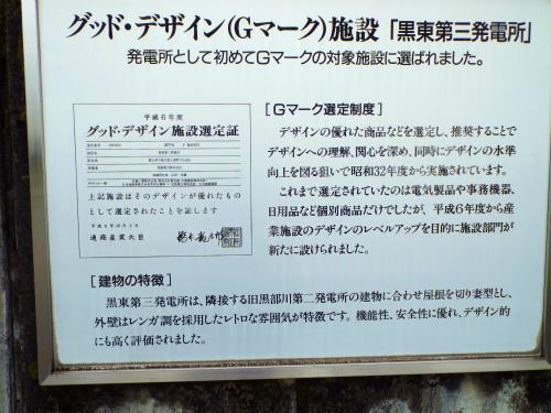 DSCF4941.jpg