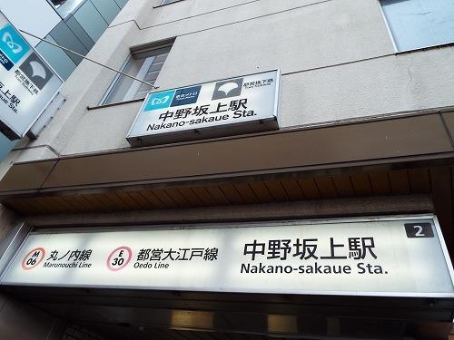 やままさ醤油醸造所レンガ塀 (1).jpg