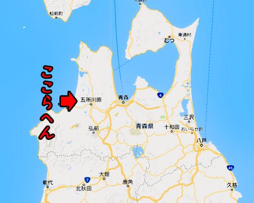 五所川原はどこ?.jpg