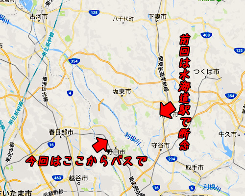 坂東市ってどこ?.jpg