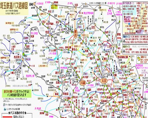 埼玉県鉄道バス路線図.jpg