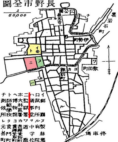 袖珍日本新地図・明治42年.jpg