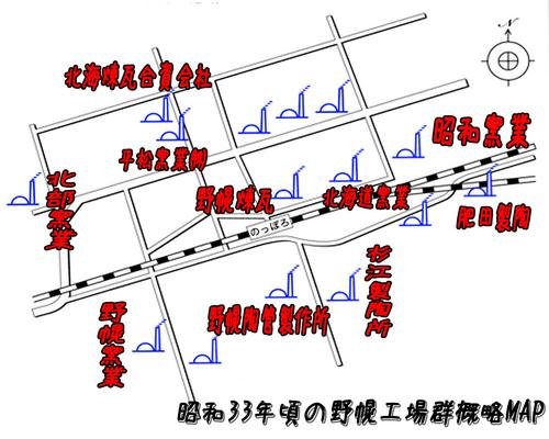昭和33年頃の野幌の窯業工場群の概略地図アレンジバージョン.jpg
