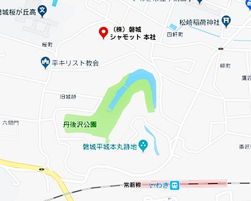 磐城シャモット周辺.jpg
