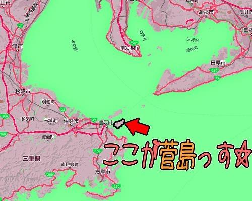 菅島・地図.jpg