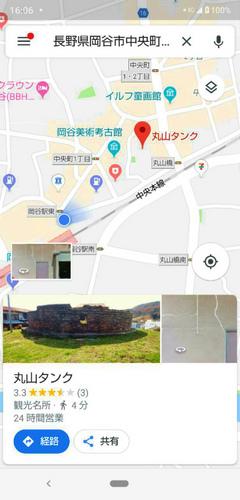 Screenshot_20190115-160653.png.jpg